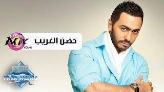 تحميل و مشاهدة Tamer Hosny - Hoden El Ghareeb | تامر حسني - حضن الغريب MP3