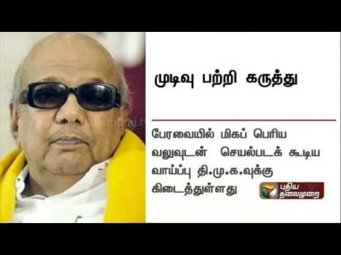 DMK-will-function-as-constructive-opposition-Karunanidhi