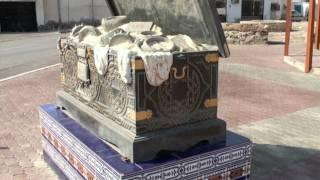 preview picture of video 'Qurayyat (Oman / سلطنة عمان)'