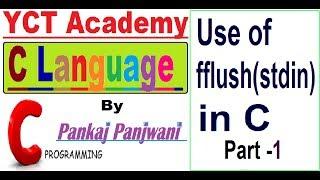 Download Youtube: C Language in Hindi | fflush() function part 1