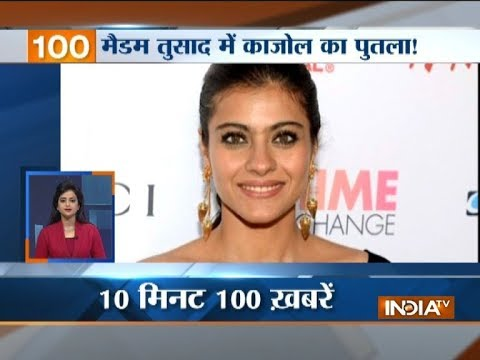 News 100 | 15th January, 2018