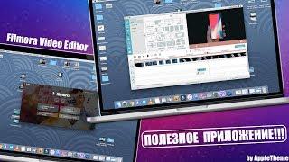 Лучшее для видеоблогера! Простой видеоредактор, монтаж в Filmora Video Editor