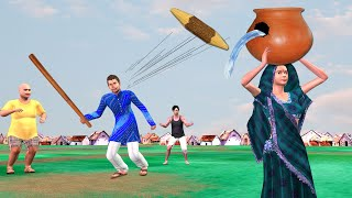 जादुई गिल्ली डंडा Magical Gilli Danda Comedy Video हिदी कहानिय Hindi Kahaniya Stories Funny Video