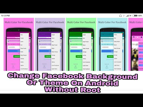 How to Change Facebook Background or Facebook Theme on