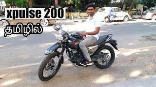 Hero Xpulse 200 Detailed Review in Tamil | Road Test | B4Choose