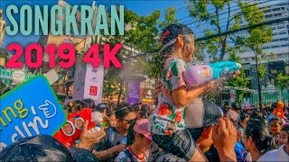 Family Friendly but Wild Songkran in 2019 at Siam Square & Central World Water Fight