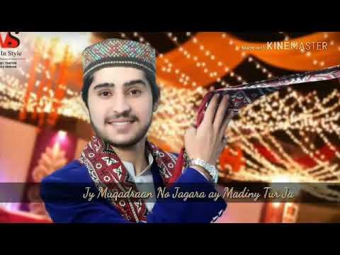 Punjabi Super Hit Naat | Umer Farooq Qadri - Madinay Tur Ja