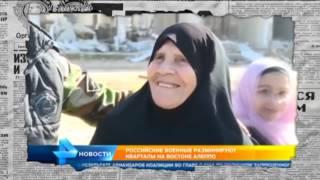 Как Россия превращает Сирию в руины – Антизомби, 16.12.2016