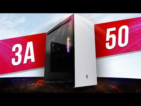 СОБРАЛ ЛУЧШИЙ ИГРОВОЙ ПК ЗА 50000 Рублей (800$) в 2020