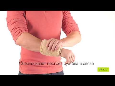 Сильные боли при остеохондрозе шейного отдела