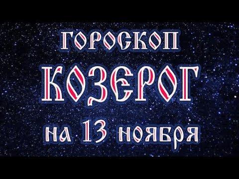Рожденные 27 февраля кто они по гороскопу
