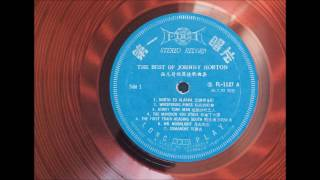 Johnny Horton - The First Train Heading South