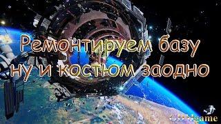 ADR1FT продолжаем выживать в космосе №2 чиним станцию и костюм