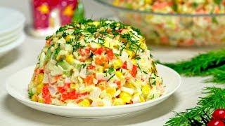 Салат с крабовыми палочками. Рецепт от Всегда Вкусно!