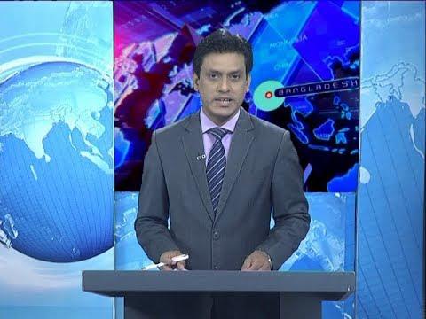 11 Pm News || রাত ১১টার সংবাদ || 24 January 2020 || ETV News