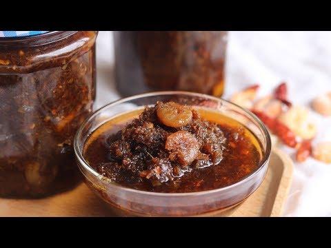 XO Sauce Recipe – Authentic HK Seafood Sauce [自制XO瑶柱酱]
