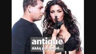 Antique - Anoixti Pligi (why)