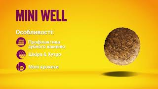 Josera (Йозера) Miniwell - Корм для взрослых собак мелких пород (утка, индейка, рис)