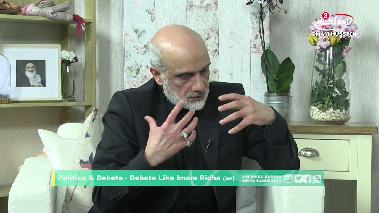 debate like Imam Ridha (pbuh) | Episode 5