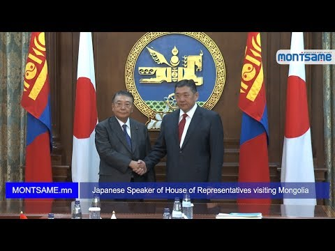 Japanese Speaker of House of Representatives visiting Mongolia