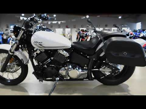 2016 Yamaha V Star 650 Custom in Chula Vista, California - Video 1