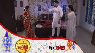 Ama Ghara Laxmi | Full Ep 845 | 19th Jan 2019 | Odia Serial – TarangTV