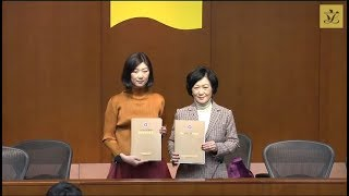 葉劉淑儀議員和容海恩議員就預算案演辭舉行的傳媒簡報會 (2020/02/26)