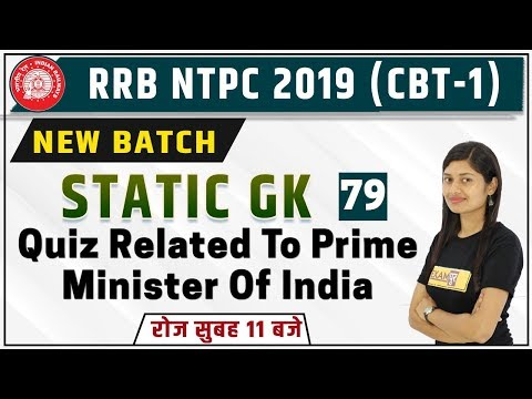 RRB NTPC 2019 || Static GK || By Sonam Ma'am || Class 79 || Quiz Related To Prime Minister Of India