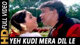 Yeh Kudi Mera Dil Le Gayi  Alka Yagnik Kumar Sanu  Cheetah HD 1994 Songs  Mithun Chakraborty