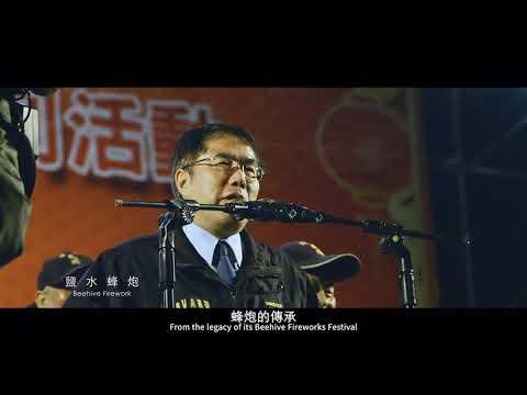 大臺南平衡發展市府加速溪北建設