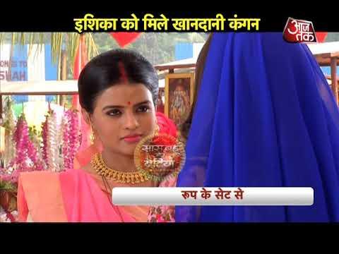 Roop - Mard Ka Naya Swaroop: Ishika Receives Speci