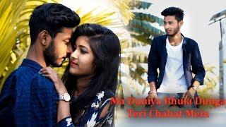 Ma Duniya Bhula Dunga Teri Chahat Mein Full   - YouTube