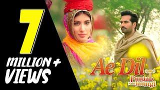 Ae Dil - Mehwish Hayat & Humayun Saeed - Punjab Nahi