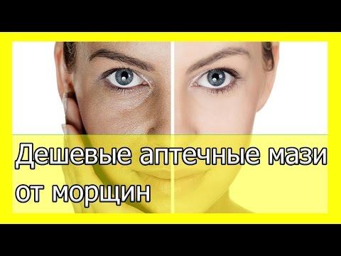 Фитокосметика маски для лица отзывы