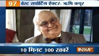 News 100 | 15th January, 2017 - India TV