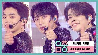 [쇼! 음악중심] 다섯장 - 시선고정 (SUPERFIVE - All eyes on me), MBC 210109 방송