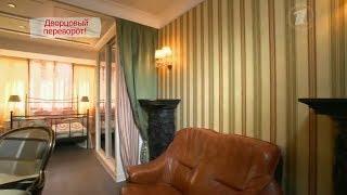 Спальня во французском стиле для Светланы Дружининой. ИДЕАЛЬНЫЙ РЕМОНТ