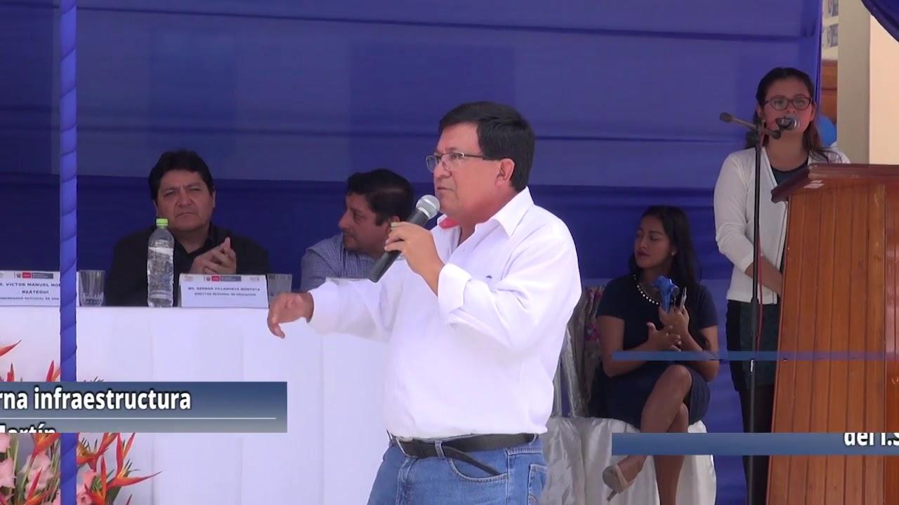 Entrega de la Remodelación del I.S.P.P. Generalísimo José de San Martín en la ciudad de Moyobamba.