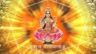Aao Aao Laxmi Maa - Rakesh Kala & Deepa - YouTube