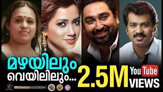 free download Shreya Ghoshal | Mazhayilum Veyililum | GOD Album | M.Jayachandran | M.R Jayageetha | JinoMovies, Trailers in Hd, HQ, Mp4, Flv,3gp