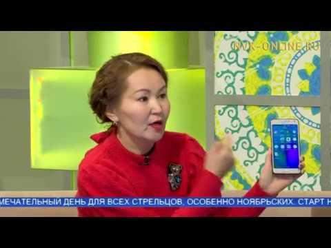 Якутян предупреждают о новом виде мошенничества с номерами СНИЛС и паспорта