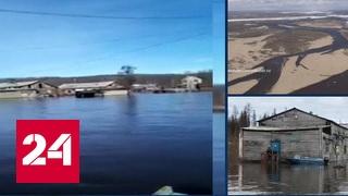 Паводок в Якутии: вода выгнала людей из домов