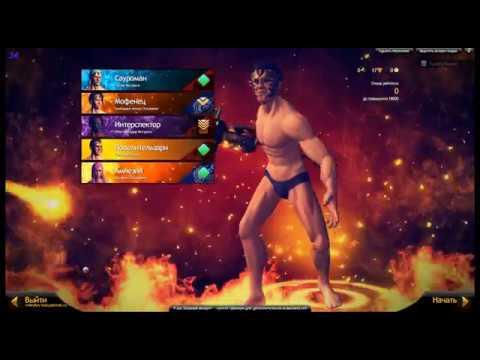 Скачать герои меча и магии 3.5 для андроид