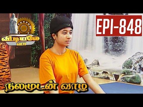 Vataiyena-Asana-Vidiyale-Vaa-Epi-848-Nalamudan-vaazha-17-08-2016