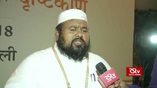 RSTVspeakstoJamatEUlema-e-HindDeobandonRSSstatementoninclusionofMuslims