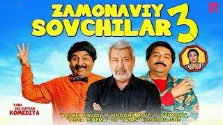 Zamonaviy sovchilar 3 (uzbek film) | Замонавий совчилар 3 (узбекфильм)