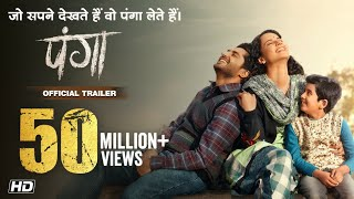 Panga - Official Trailer