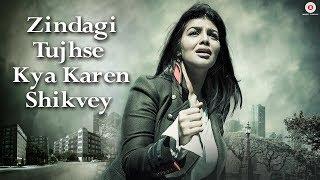 Zindagi Tujhse Kya Karen Shikvey - Official Music Video   Ayesha Takia, Vipin S & Vikas S