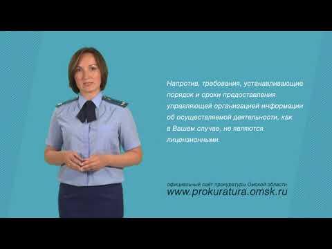 ВАШЕ ПРАВО (Привлечение УК к административной ответственности)