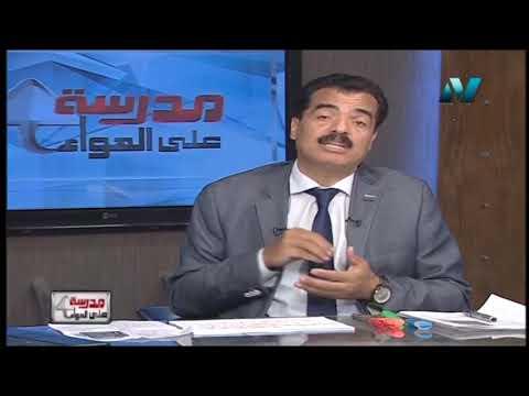 اقتصاد 3 ثانوي حلقة 1 أ أحمد عبد المنعم 23-05-2019